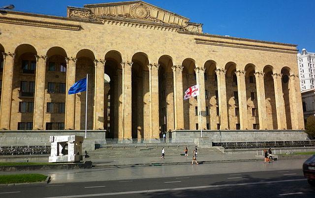 Gürcü parlamentindəki bu fraksiya dağılır