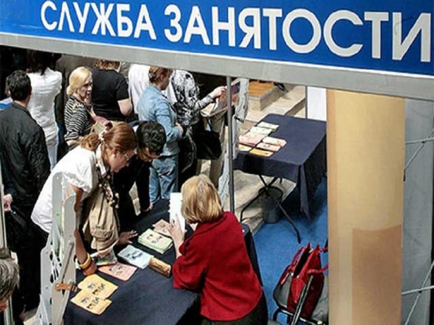 Ukraynada işsizlərin sayı artmaqdadır