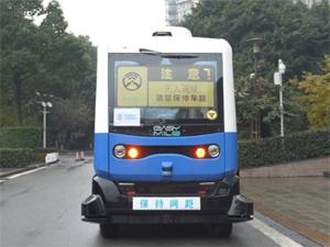 Sürücüsüz avtobuslar sınaqdan keçirildi