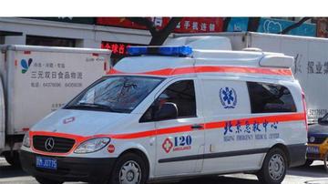Çində bina uçqunu -