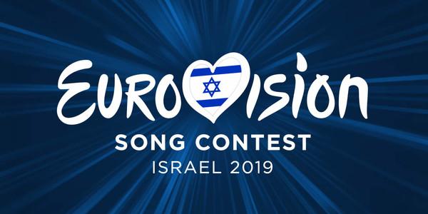 """İsrail """"Eurovision 2019""""da VIP yerlər üçün müsabiqə təşkil etdi"""