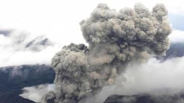 Yaponiyada Aso vulkanı yenidən püskürdü