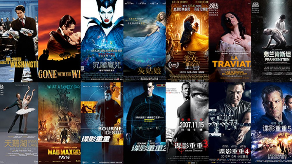 4,6 milyard dollarlıq müqavilələr imzalandı - Pekin beynəlxalq film festivalında
