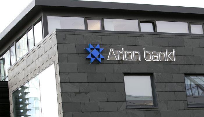 İranın Əfqanıstandakı yeganə bankının lisenziyası ləğv edildi
