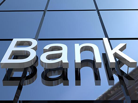 Bu banklar cərimələnəcək