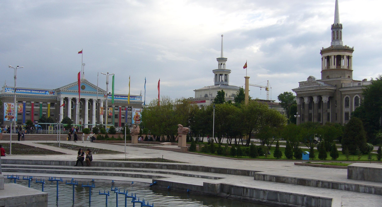<p><strong>Qırğızıstanda uran hasilatı qadağan edildi</strong></p>