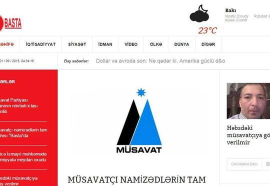 bastainfo.com ile ilgili görsel sonucu