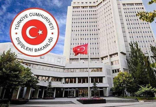 Türkiyə Niderlanda nota verib