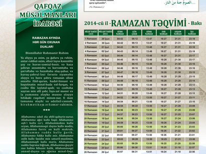 Qmi Ramazan Ayinin Təqvimini Aciqlayib Təqvim